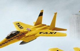 Как перевернуть устоявшиеся рынки — на примере «Яндекс.Такси»