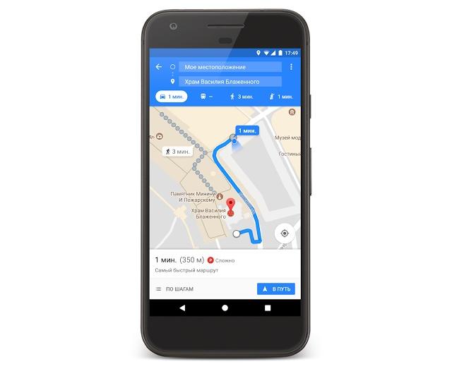 В «Google Картах» появилась функция поиска свободных парковок