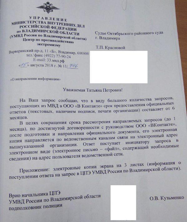 Фото взято из телеграм-канала Павла Чикова