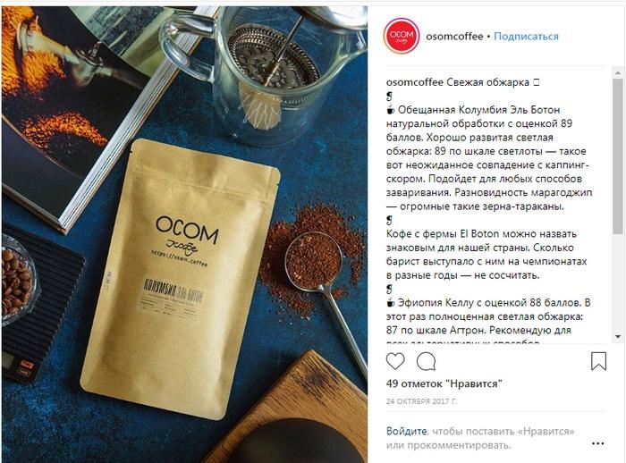 Instagram интернет-магазина