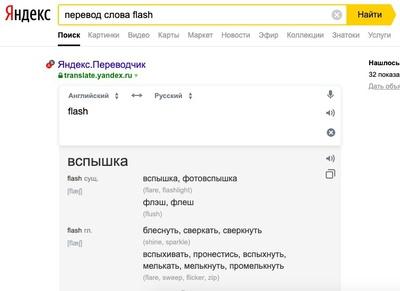 «Авито», ЦИАН и другие потребовали от «Яндекса» перестать ограничивать доступ к их сервисам