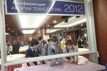 chetvertyj-forum-tehnologij-mailru-grou