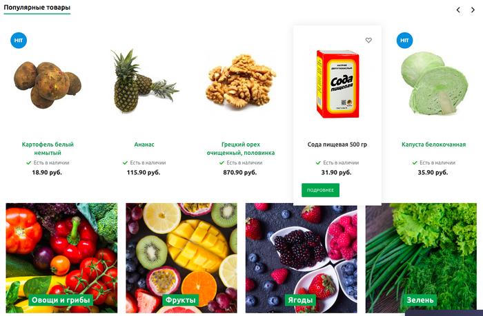AgroTech: 12 маркетплейсов, которые помогают фермерам и потребителям
