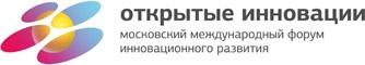 московский международный форум инновационного развития