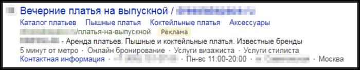 https://rb.ru/media/thumb/image2_nxe3Znr.png.700x136_q95.png