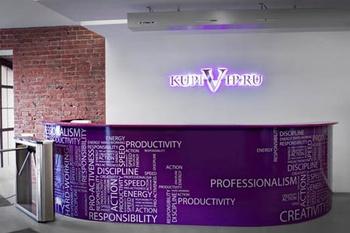 kupivip привлек инвестиции от mci-management