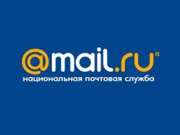 Новости одной строкой: рост выручки mail.ru и обвинения в адрес microsoft