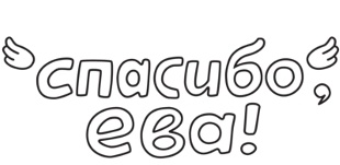 pervyj-rossijskij-serial-pro-startaperov-marat-uspeshnyj-biznesmen