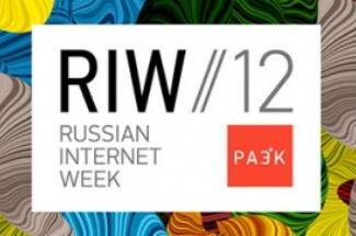 riw-2012