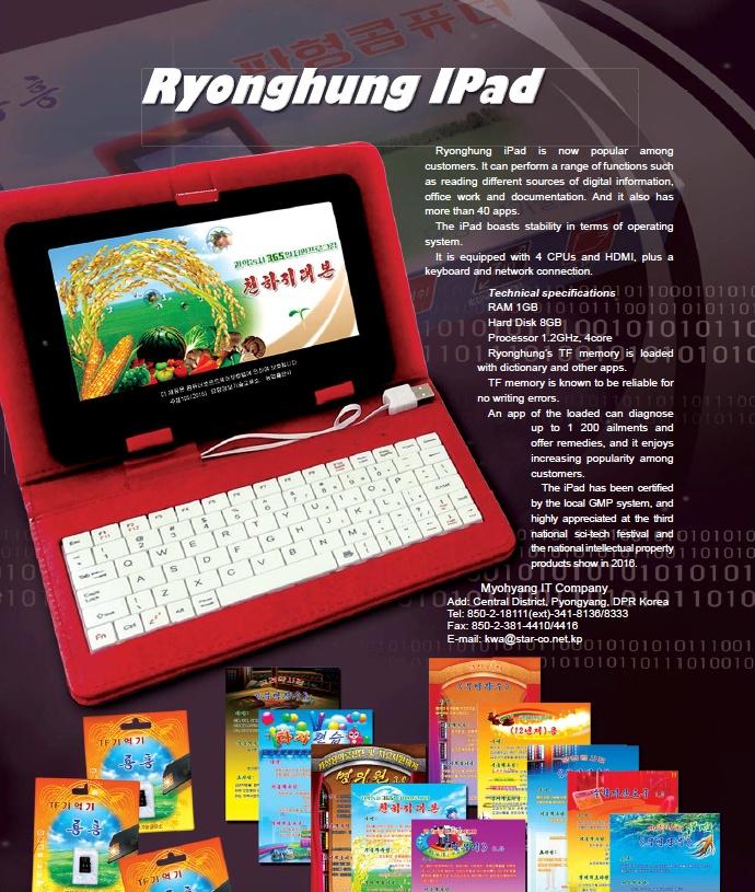 Компания изСеверной Кореи выпустила планшет под названием iPad