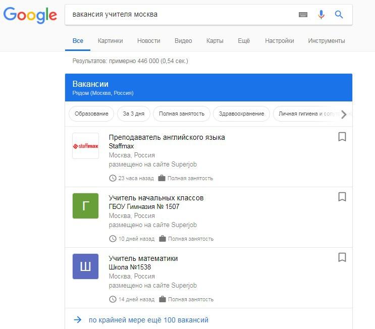 Google запустил агрегатор вакансий в России