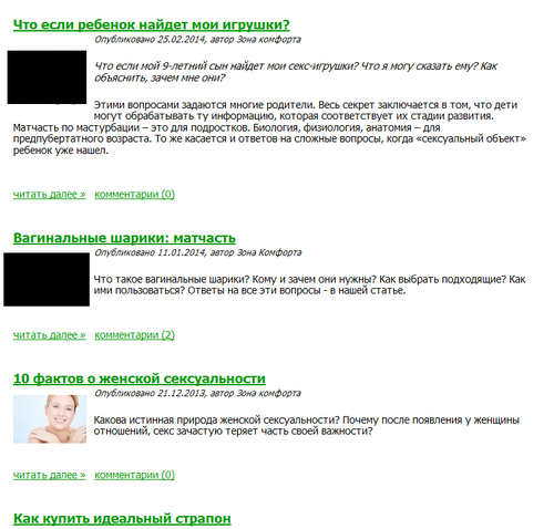 C:\Users\pilipenko\Downloads\Статьи.png