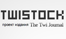 The Twi Journal
