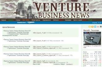 Venture Business News