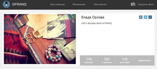 Vlada's Page