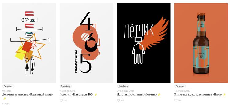 Изображения взяты с сайта https://www.artlebedev.ru/nikolay-ironov/