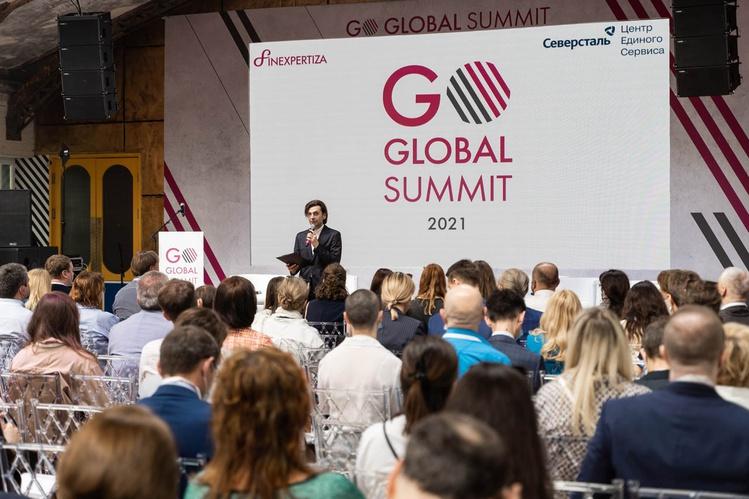 Go global summit 2021