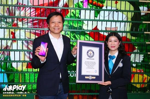 Xiaomi установила мировой рекорд благодаря елке из смартфонов