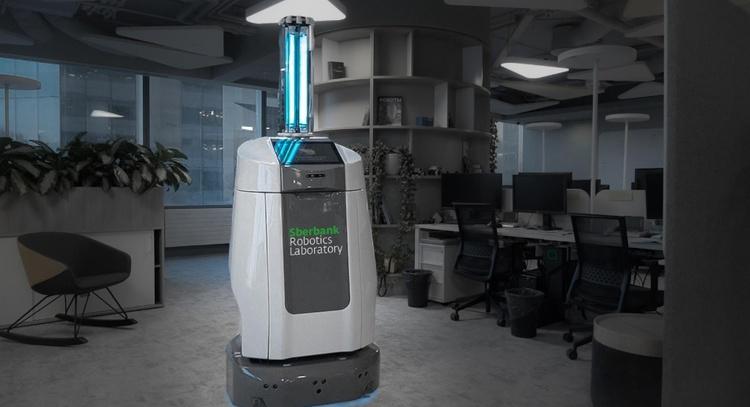 Робот-дезинфектор от Сбербанка