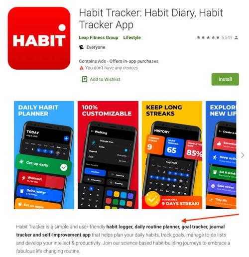 приложение Habit Tracker