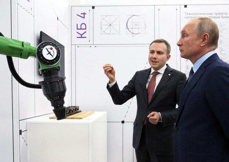 Аветисян и Путин