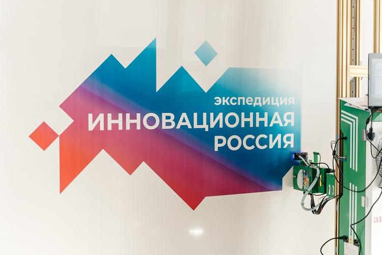 Инновационная Россия