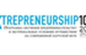 Программа eXtrepreneurship на паруснике «Крузенштерн»
