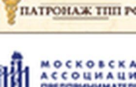 Вторая всероссийская практическая конференция «Патенты'2011»