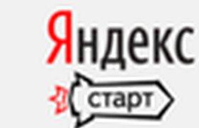 Новая программа Яндекса: Challenges – вызов для «быстрых» стартапов