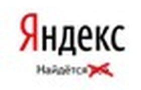 Yandex, Livejournal и ВКонтакте присоединились к протесту против цензуры