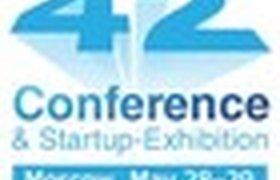 Международная конференция и выставка стартапов «42»