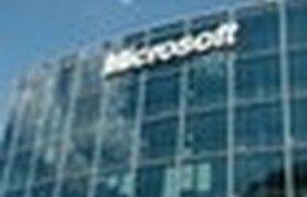 Гранты от Microsoft