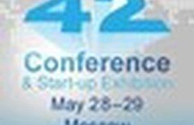 Стартап-Академия в рамках конференции 42