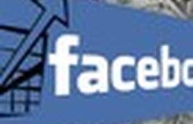Эксперты полагают, что стоимость Facebook перед IPO значительно переоценена