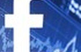 IPO Facebook признали худшим за последние 10 лет