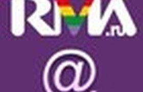 Мероприятие RMA - «Прямое включение в интернет-индустрию»