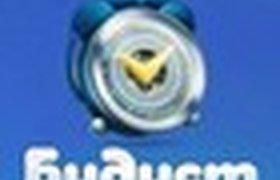 «Будист.ру» интегрировался с сервисом голосового общения Zingaya