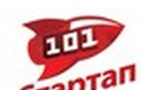 В Новгородской области принимаются заявки на участие в проекте «101-Стартап»