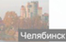 """""""Инновации для бизнеса"""" в Челябинске"""