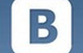 """Объявлены победители конкурса на создание мессенджера для """"ВКонтакте"""""""