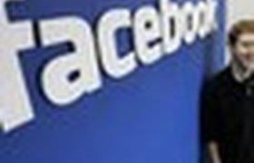 Крупнейшая в мире социальная сеть Facebook подала документы для IPO