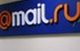 Дмитрий Гришин сменил Юрия Мильнера на посту председателя совета директоров Mail.Ru Group
