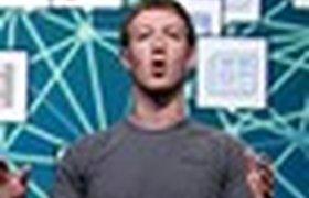 Facebook выплатила 400 тысяч долларов за поиск уязвимостей