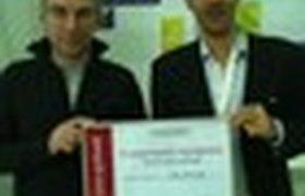 200 000 рублей стартапу-победителю конкурса «Аллея инноваций» в рамках RIW 2011 от Академии проектов Farminers