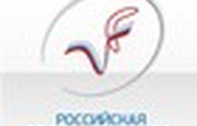13-ая Российская Венчурная Ярмарка