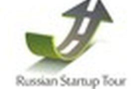 Russian Startup Tour помог определить лучшие проекты Татарстана