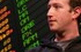Возможно, IPO Facebook будет не столь успешным, как многие ожидали.