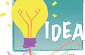 Как родить отличную идею для стартапа. StartUp Школа