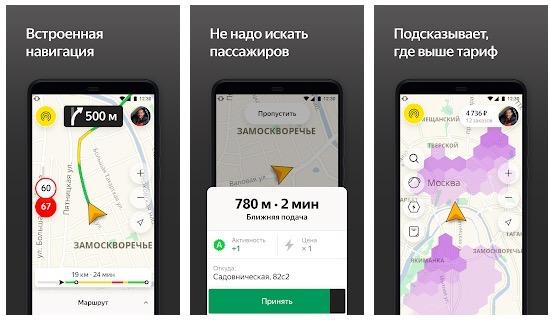 «Яндекс» запустил платформу для самозанятых