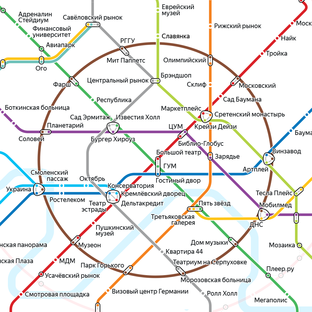 карта метро москвы 2020 яндекс карты займ под залог недвижимости во владимире